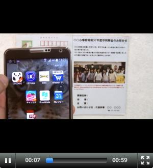 YouTube ムービー 動画