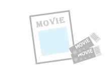 映画のパンフレットやチケット